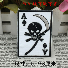 Skull Head Iron Patch DIY Punk Patches Clothes Stickers Badge Applique Sewing Accessory - OUBAO TRADE CO.,LTD. store