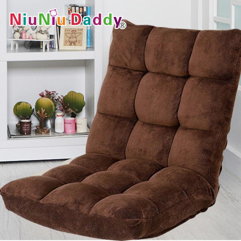 Multifunctional sofa folding chair leisure recliner Siesta sofa soft and warm Creative beanbag(China (Mainland))