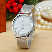 2 Colors New Fashion Women Silver Watches Ladies Geneva Quartz  Watches