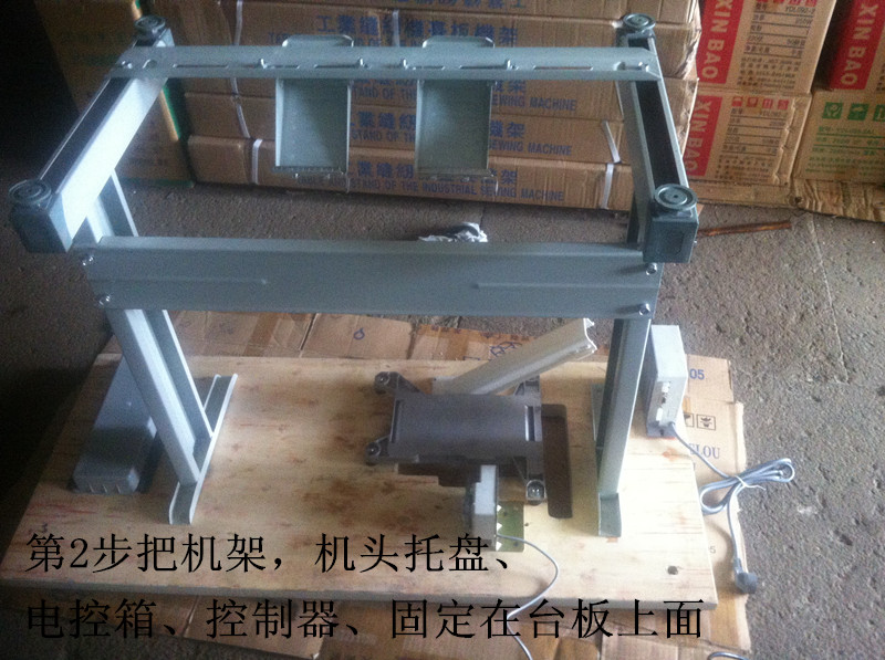 Direct Drive 747 installation video cher install video overeder Ann Video(China (Mainland))
