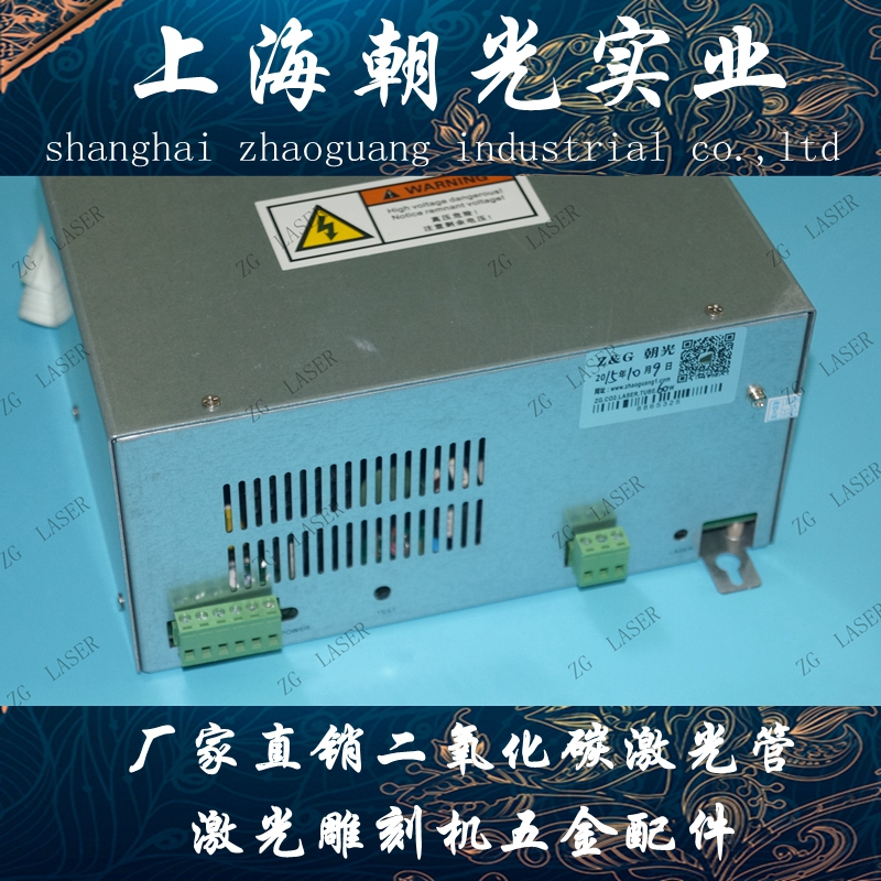 high quality  60W CO2 laser power source for CO2 laser cutting machine<br><br>Aliexpress