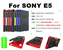 TPU Hybrid Armor Back Case Sony Xperia E5 F3311 F3313 5.0 inch Cover Heavy Duty Defender E 5 - Shenzhen Huaqiang Trade Co., Ltd. store