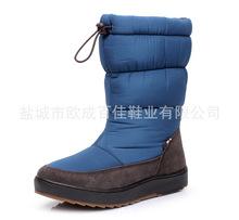 Plataforma de la cuña planos caliente mujeres moda botas de nieve 2015 de esquí a prueba de agua para mujer zapatos de invierno de algodón acolchado zapatos casuales(China (Mainland))