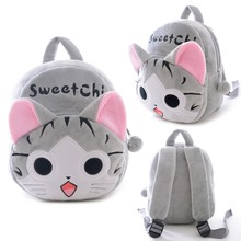 Plush Cartoon Backpack Bags Kids Children School Bags Animal Cute Bags for 1-3 Years Old Kindergarten Kids Girls(China (Mainland))