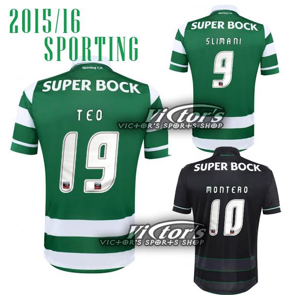 2015 Lisbon Sporting Jersey soccer home TEO 19 AWAY BLACK 15 16 Sporting Jerseys SLIMANI WILLIAN   football shirt(China (Mainland))