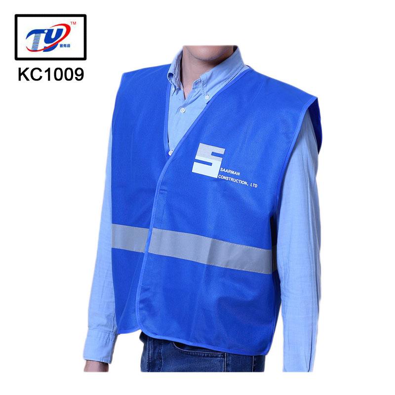 2016 новый защитную одежду, Светоотражающий жилет безопасности, Создание сайта жилет бесплатная доставка