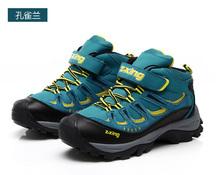 Envío gratis Q8 botas de nieve niño varón del niño 2013 otoño e invierno niños botas tamaño 26-37 3 colors(China (Mainland))