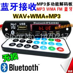 Free Shipping Bluetooth MP3 Decoding Board Module w/ SD Card Slot / USB / FM / Remote Decoding Board Module M011(China (Mainland))