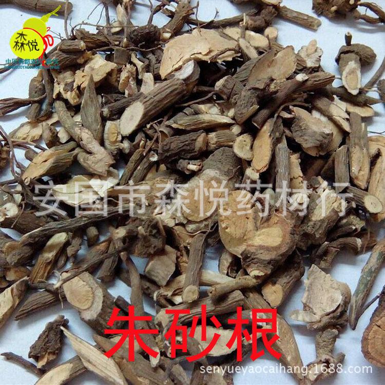 Phoenix medicine intestinal rich a.crenata uncommon fruit wholesale flat wood Ronaldo umbrella three two gold medicinal<br><br>Aliexpress
