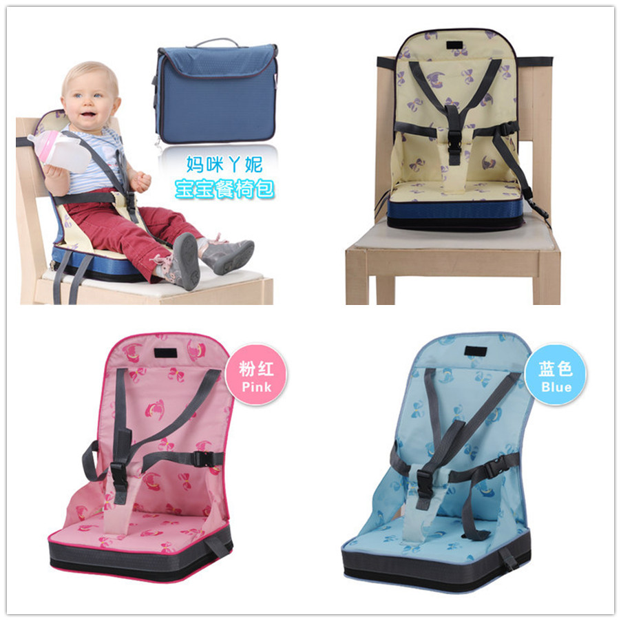 1 Piece Portable Booster Seat Pink/Blue/Beige Baby Safty Chair Seat Portable Baby Chair For Feeding Dinning Chair with Package(China (Mainland))