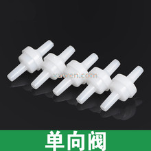 Free Shipping 5/PCS Plastic  Septum Resistance to ozone Check valve 5CM Interface size 6MM(China (Mainland))