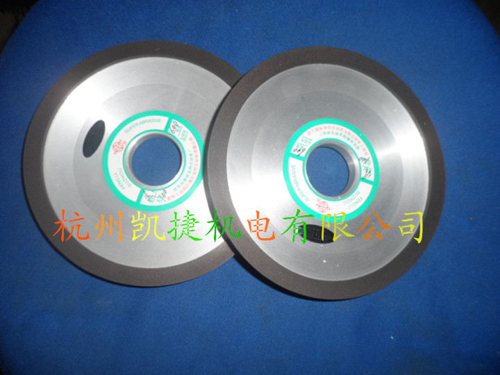Здесь можно купить  CBN grinding wheel Diamond Wheel diamond diamond carbide blade 150mm disc wheel  Инструменты