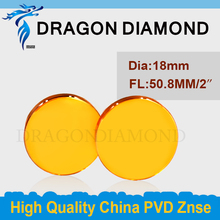 Buy Dragon Diamond China CO2 Laser Focus Lens Laser Engraving Cutter DIa. 18mm Focal Length 50.8mm for $8.00 in AliExpress store