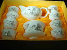 Kung fu tea set ceramic tea sea bone china tea set gift tea set gift box