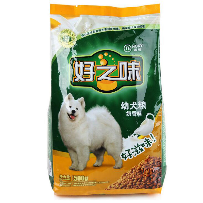 Pet Dog Food Milk Flavor Puppy Dog Dry Food Nutrition And Health Life Dog Food Protein(China (Mainland))
