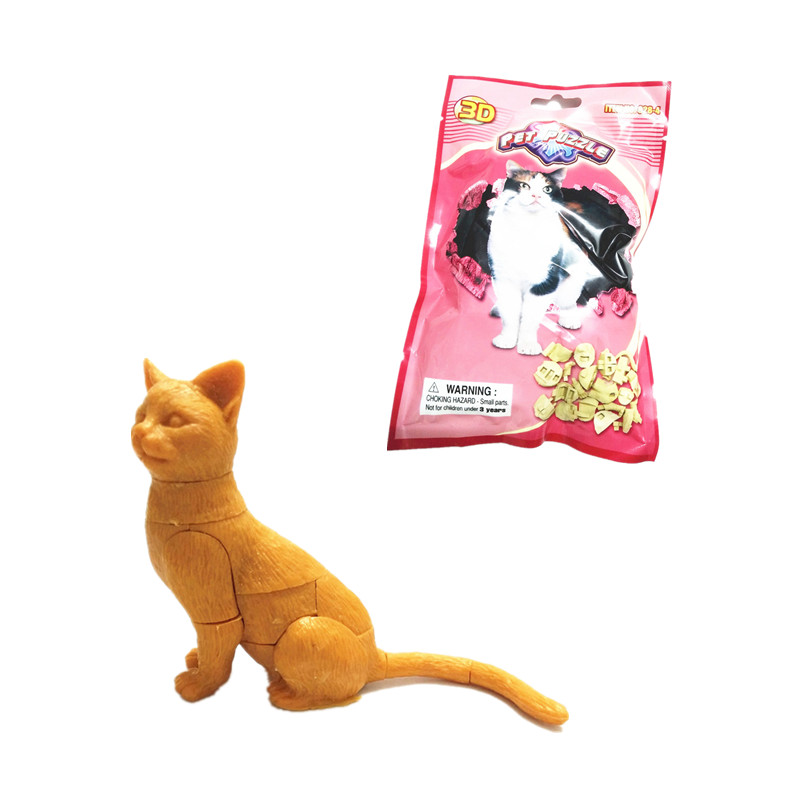 Puzz 3D Pet Cat Kitty Puzzle 1pc NEW & SEALED(China (Mainland))
