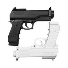 2 x Light Gun Pistol Shooting Sport Video Game for Nintendo Wii Remote Controller