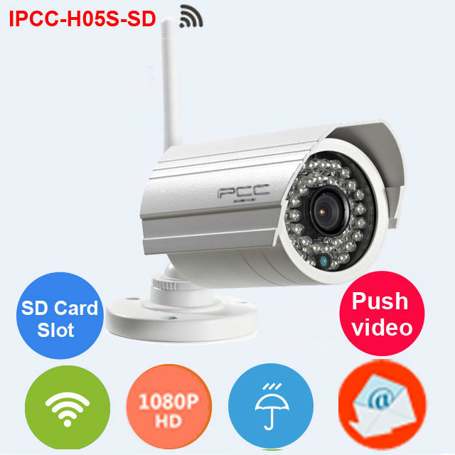 1080p waterprooof wireless ip camera outdoor built-in SD card slot support push video, remotely playback video home cctv camera(China (Mainland))