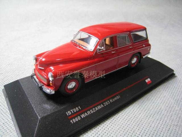 1:43 HUASHA Poland 1960 alloy Car Models Free shipping(China (Mainland))