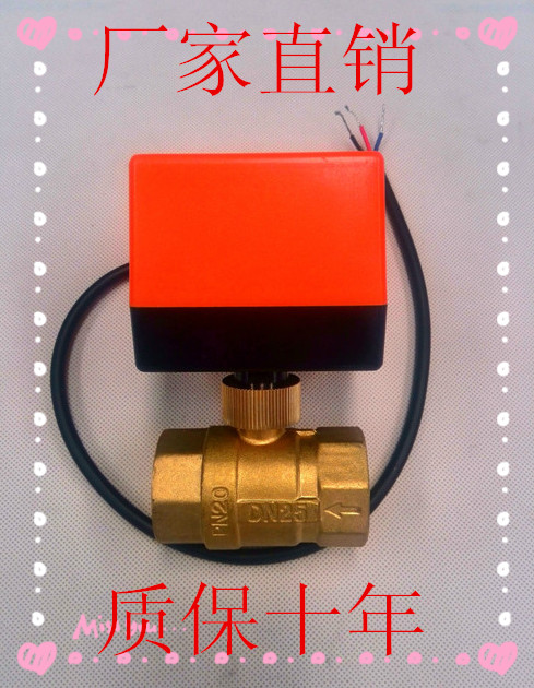 Electric copper ball valve electric two-way DN20 DN25 DN32 - A global hot garment city store