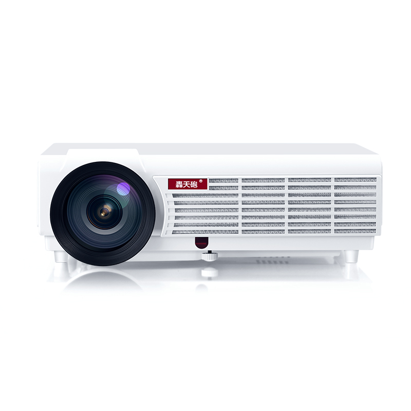 Gp1s portable dlp projector full hd 1080p video 600 1 for Dlp portable projector
