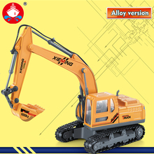 Buy Diecast alloy construction vehicle RC Engineering Car Model Classic Toy gift boy Remote Control RC Car Simulation Alloy Car for $47.69 in AliExpress store
