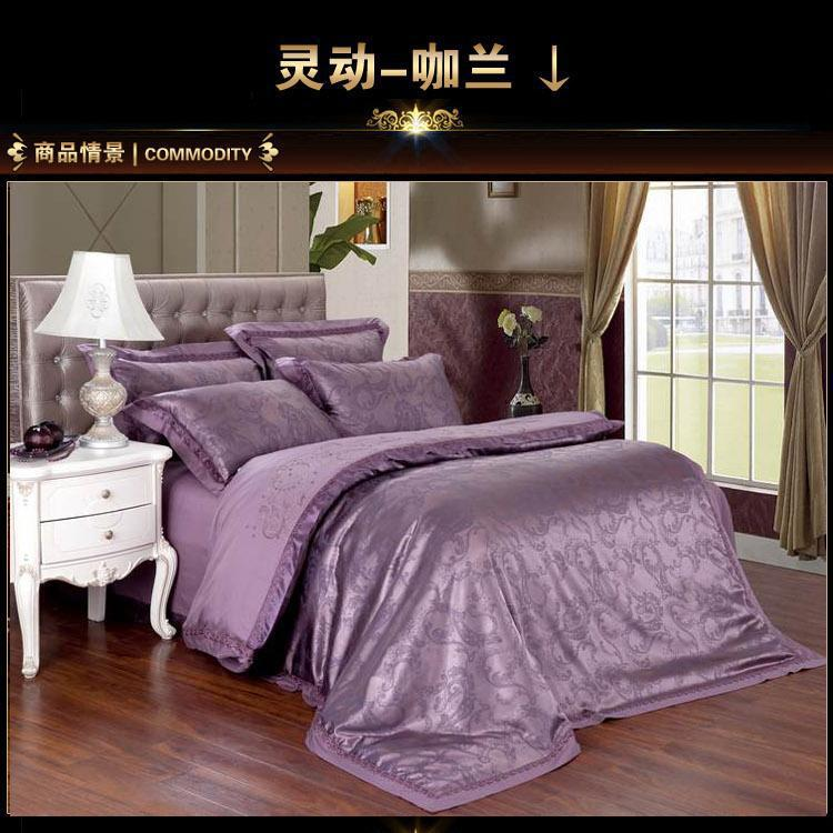 Luxury blue purple satin jacquard bedding comforter set king queen size sheets duvet cover bedspread linen wedding bed sheet(China (Mainland))