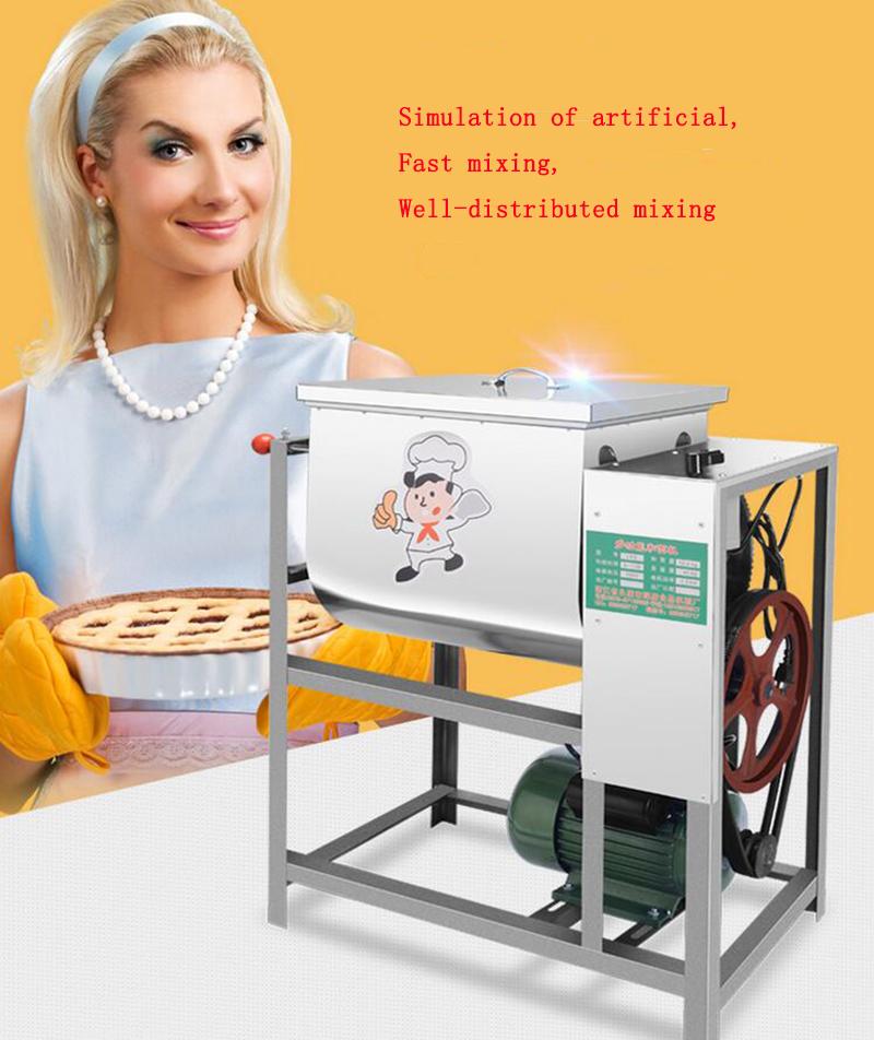 Free ship DHL Commercial Automatic Dough Mixer 5kg,15kg,25kg Flour Mixer Stirring Mixer The pasta machine Dough kneading(China (Mainland))