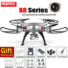 Cheappest SYMA X8G X8C X8W X8 RC Helicopter 2.4G 4CH 6-Axis Drone With Camera 5MP/2MP Professional CAM OR SYMA X8 Quadrocopter(China (Mainland))