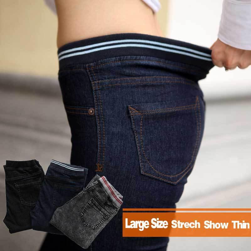 Как сделать выше посадку джинсов