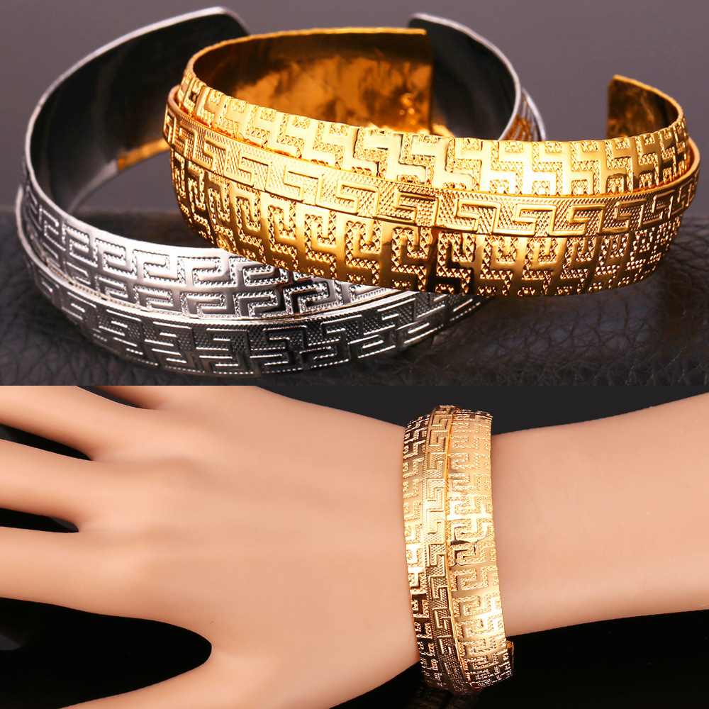 Vintage Jewelry Bracelets For Women/Men Jewelry 18K Gold/Platinum Plated G Pattern Fashion Cuff Bracelets & Bangles IH889(China (Mainland))