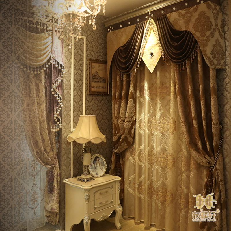 Double Sided Drapes : Coffee cloth or see through tulle for curtain two sided