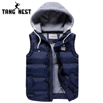 2016 Men's Thicken Slim Casual Vests Hat Detachable Vest For Winter Youth Trend Big Plus Size M-5XL Five Colors Colete MWB086