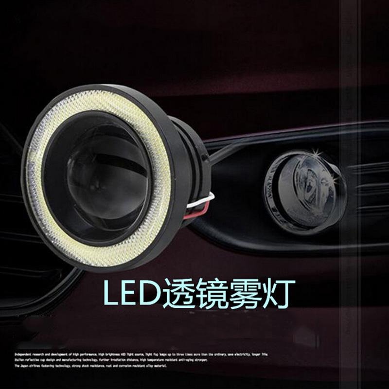 2016 Car lens LED Clearance Modulation 12v 35W Fog lamps Reading Light Meter Lamp Work Lamp with Lens COB angel eyes<br><br>Aliexpress