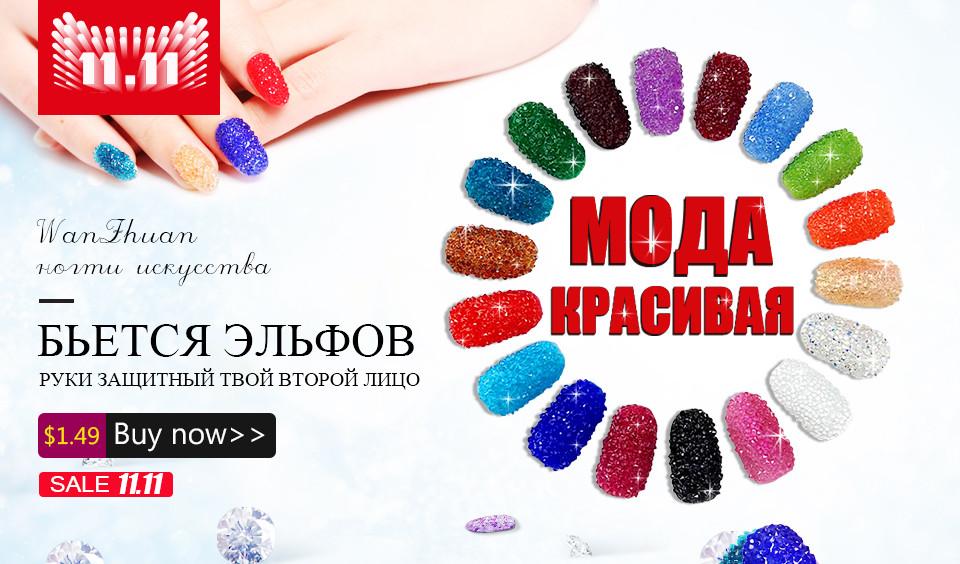 Nova Chegada 5g Prego Pó Glitter Bling Brilhante Espelho Olho Maquiagem sombra Em Pó Poeira Nail Art Glitters DIY Cromo Pigmento DR50