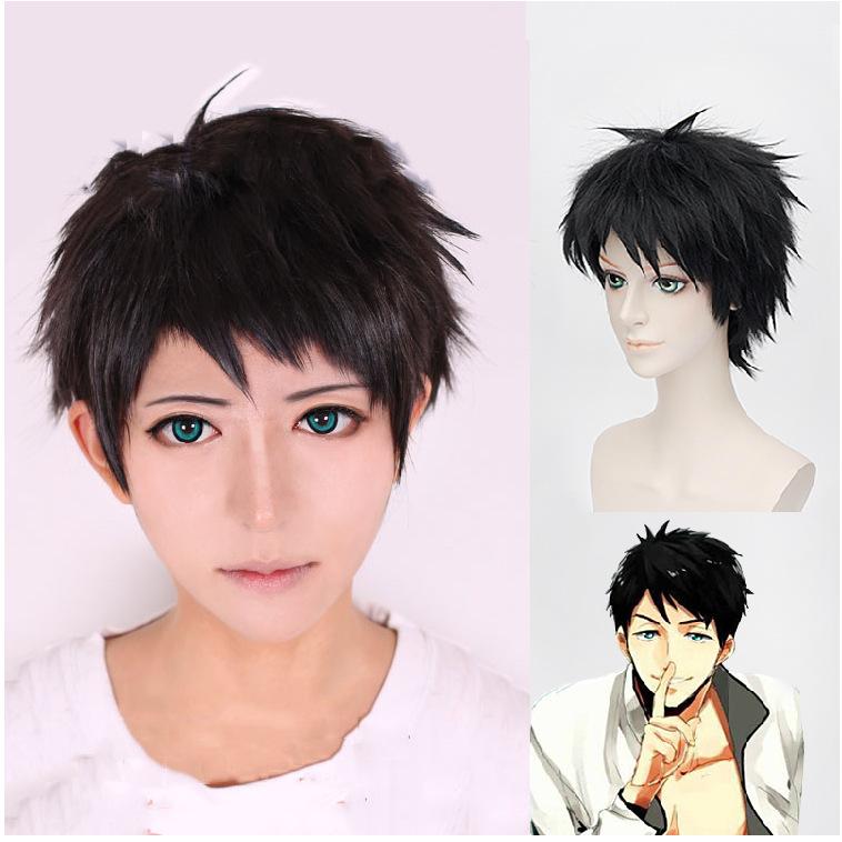 Men Korean Japan Style Part Bangs Full Short Hair Multi