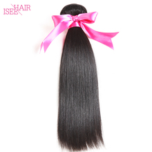 ISEE Vietnamese Hair Straight Remy Human Hair Weave Bundles Free Shipping Can Be Dyed Machine Double Weft(China (Mainland))