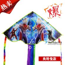 Free shipping Ultraman kite 20 pcs/lot child cheap kite flying toys nylon ripstop carton kite with handle line japan kite elf(China (Mainland))