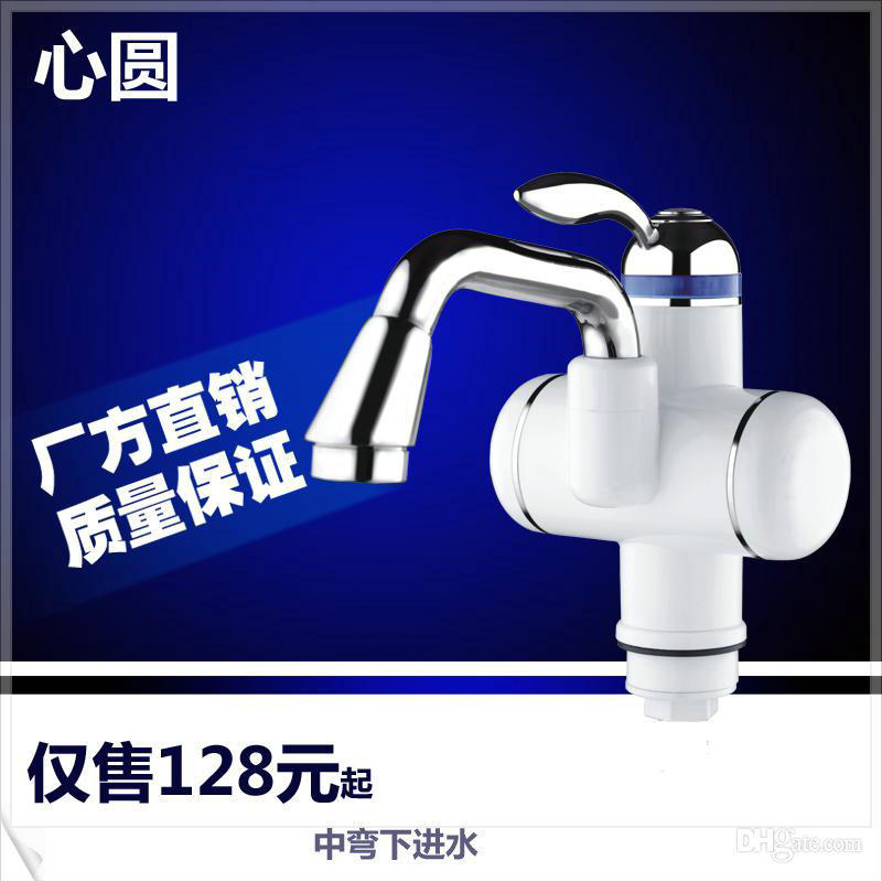 the hot type electric water heater faucet pop square<br><br>Aliexpress