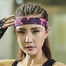 Newly Women's Yoga Running Turban Fitness Stretch Sport Head Wrap Head Band Bandana Printing Girls Headbands Hair Accessories