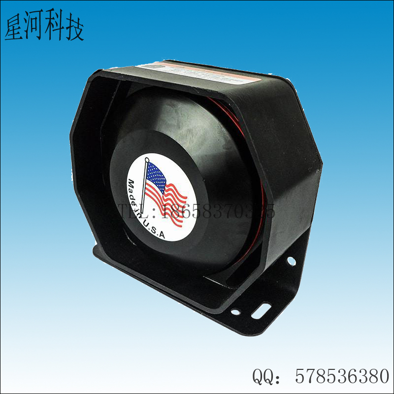 High power 100W Car Speaker Alarm for Siren Good warning effect extra thin small size speaker(China (Mainland))