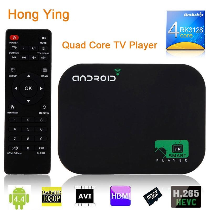 Free shipping 8GB Qual Core Android Smart TV BOX 1080P Media Player XBMC KODI YOUTUB Google WIFI HDD player + Remote Control(China (Mainland))