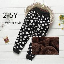 2015 fashion children pants high quality thick winter warm  kids trousers  children pants boys Haren Pants size 2Y-5Y