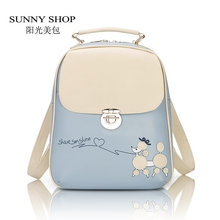 SUNNY SHOP Vintage Fresh Students Backpack Female Korean Backpack School Bicycle Cute Kawaii PU leather Backpack For girls(China (Mainland))