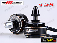 Free shipping G2204 2300KV RCINPOWER violent 2cw/2ccw brushless motor racing level crossing For FPV drones