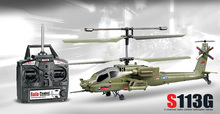 Syma S113G Gyro Military Apache 3CH RC Radio Remote Control Helicopter (NO original package) P1