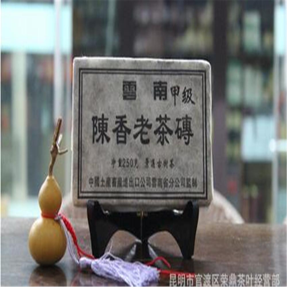 1Pc More Than 20 Year Old 90s Old Pu er Puerh Tea Yunnan Puer Tea Brick Ripe Tea<br><br>Aliexpress