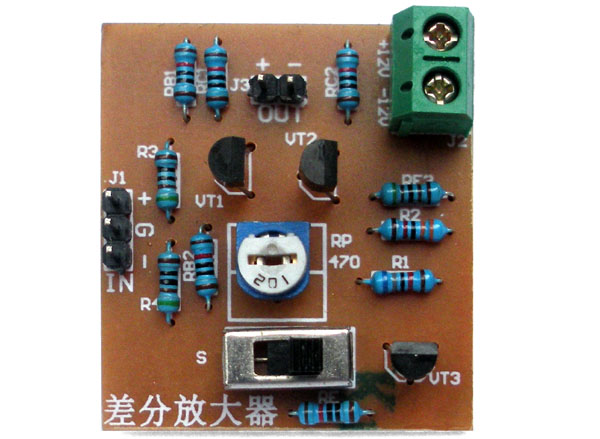 The differential amplifier differential amplification kit parts Analog Electronics Technology Teaching Training Experiment DIY(China (Mainland))