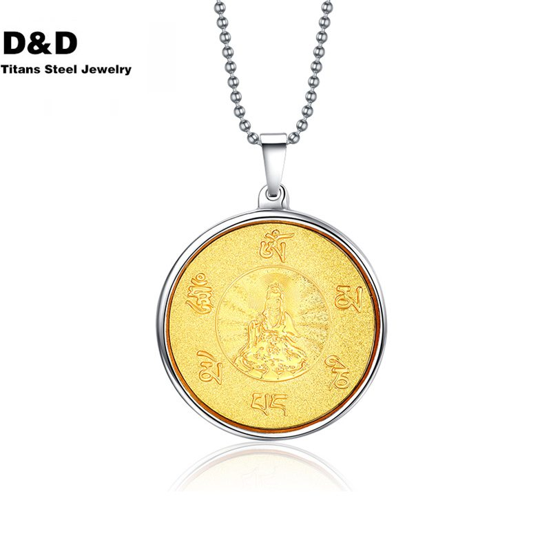 Vintage 6 mantras avalokitesvara buddha pendant necklace 18k gold plated magnet health charms jewelry for women men PN-038(China (Mainland))