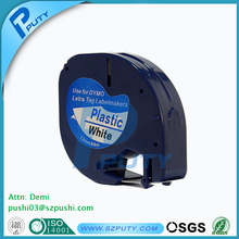 "Free shipping 2PK DYMO LetraTAG 91201 -1/2"" x13ft Black on White plastic LetraTAG tape 91201"